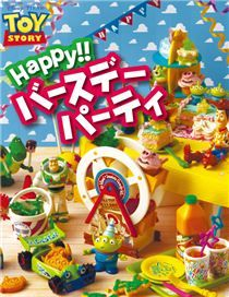 Disney Toy Story Birthday Party Re-Ment miniature blind box - US$7.79