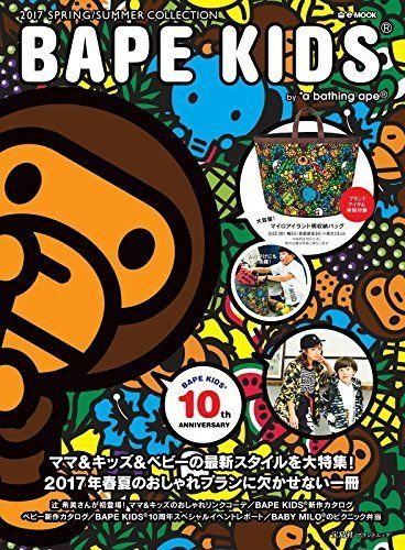 BAPE KIDS® a bathing ape® 2017 SPRING/SUMMER COLLECTION Rare Book magazine JP #ABATHINGAPE