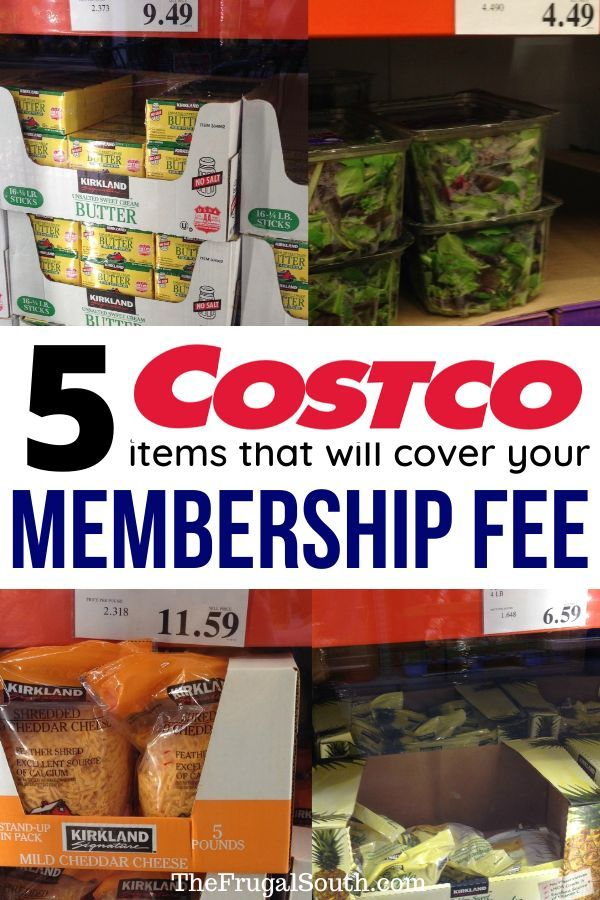 5 Items That Will Easily Cover Your Costco Membership Fee Costco
