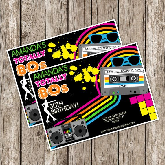 Totally Eighties Retro Party Invite - 80s Birthday Party - Bachelorette Party - DIY Printable on Etsy, $10.00