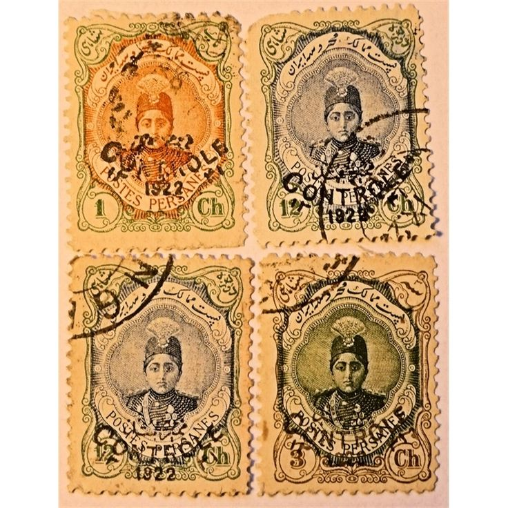 Persia, Qajar dynasty, Prince Ahmad Mirza, Official overprint, 1922 set of 4 stamps VF, Qajar Prince Ahmad Mirza, last Shah of Qajar dynasty ascended to the Sun Throne on 16 July 1909, at the age of 11 years (born 1898 – died 1930) following the overthrow of his father and predecessor, Mohammad Ali Shah, who had attempted to reverse earlier constitutional restrictions on royal power, and thus enraged the majority of Persians. After removing his father Muhammad Ali Shah from power, the…