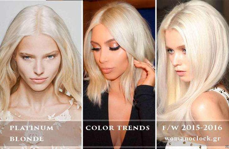 χρωματα μαλλιων 2015-2016