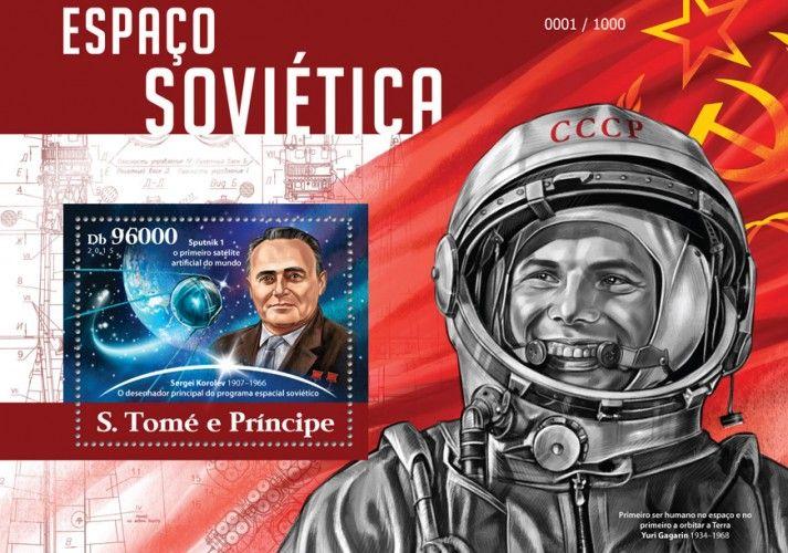 ST15417b Soviet space (The words first artificial satellite, Sputnik 1, the main designer of the soviet space program, Sergei Korolev 1907-1966)