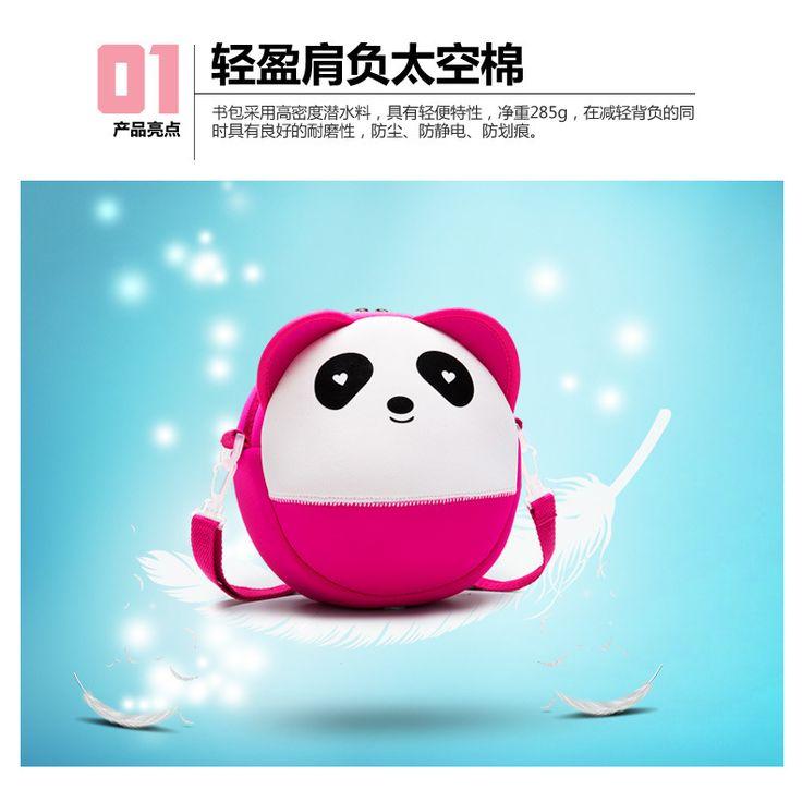cute cartoon Neoprene other Children bag (rose Red)NHKX0010-rose Red