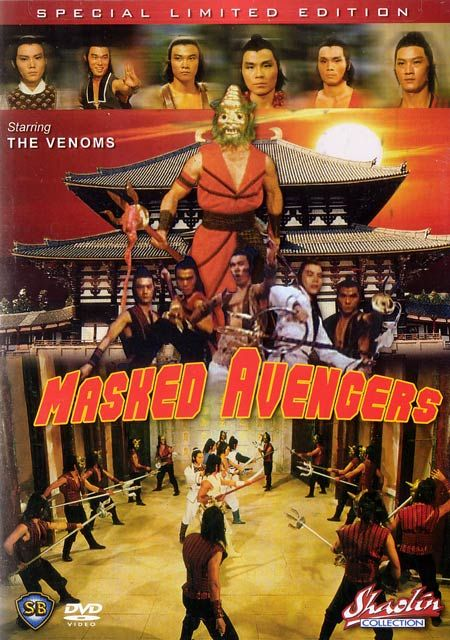 Masked Avengers... OMG I used to mimic this movie play fighting ever chance I got as a small idiot..er child. This movie is a prime example of what all martial arts movies should be like. Badassery on celluloid. you must buy and keep this in your collection as with Five Venoms because its the same actors from that movie. Mega Awesome Kung Fu movie here! Awww the memories!