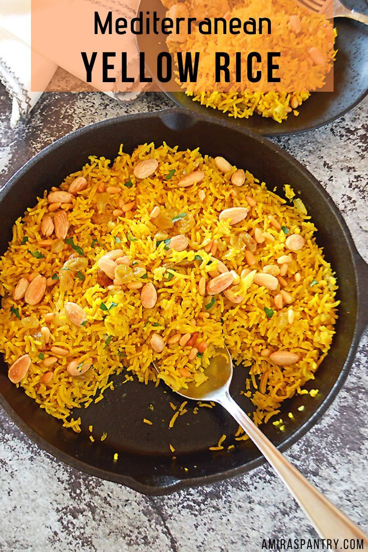 Yellow Rice Recipe Rice Side Dishes Yellow Rice Recipes Middle Eastern Recipes