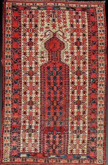 Persian Nomad Ersari Beshir Rug Amu Darya Region 19th Century