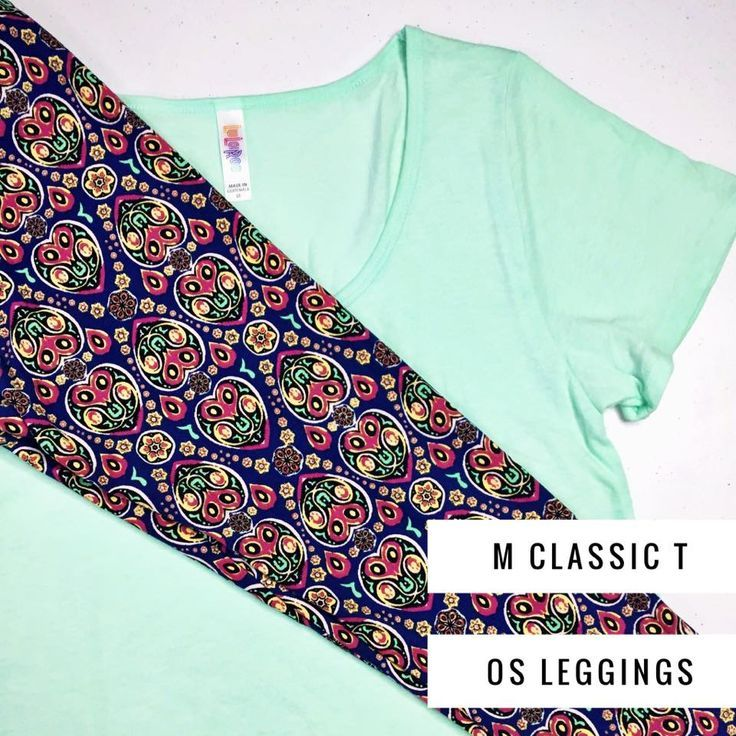 Everyday Outfits - Special Occasion - Work Outfits - Holiday Outfits -  You name it we got it! With a variety of colors and patterns, we can mix & match pieces to fit your style. Click on this PIN to contact me for a one on one consult and help you get that perfect LuLaRoe Outfit! LuLaRoe Shirts - LuLaRoe Skirts - LuLaRoe Dresses - LuLaRoe Outfits - LuLaRoe Leggings #OOTD #LuLaRoe #wiw #outfits #LuLaRoeOutfits #fashionista #fashionable #ootn #lotd #momstyle #momfashion #outfitgoals #whattowe