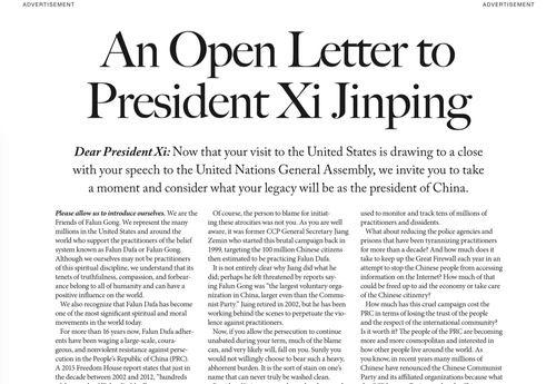 """""""Friends of Falun Gong"""" Publishes Open Letter to Xi Jinping in the New York Times     Falun Dafa - Minghui.org"""