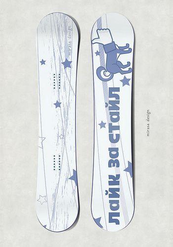 Snowboard-3 #snowboard #mirasa #design #laika #like #style #dog #thumbsup