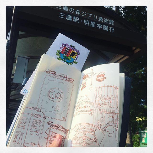 #三鷹の森ジブリ美術館 #三鷹 #ghiblimuseum #techo #travelersnotebook 写真はいけませんですか、手帳に描きました #artjournal #illustration #theydrawandtravel