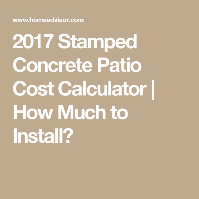 2017 Stamped Concrete Patio Cost Calculator | How Much to Install?