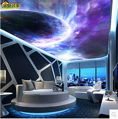 1000 ideas about cool galaxy wallpapers on pinterest for Ceiling mural in a smoker s lounge