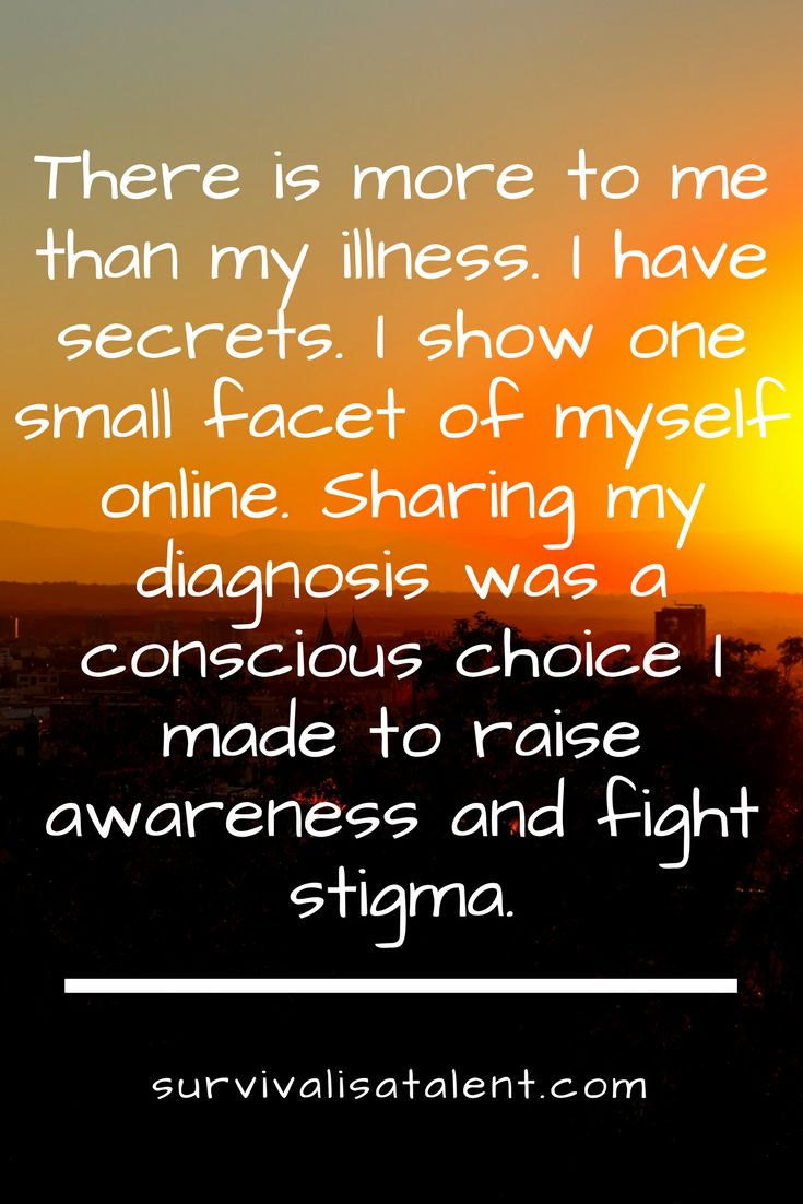 Schizophrenia is not a dangerous illness. I share my story to fight stigma. #schizophrenia #endthestigma