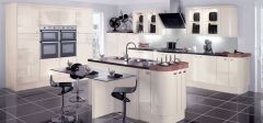 Fitted Kitchen Edinburgh: Forth Kitchens provides fitted kitchens in the Edinburgh area that are as individual as you are.  Choose Forth Fitted Kitchens Edinburgh for a professional, reliable and bespoke service. Together we'll create the fitted kitchen that YOU want, at a realistic price.