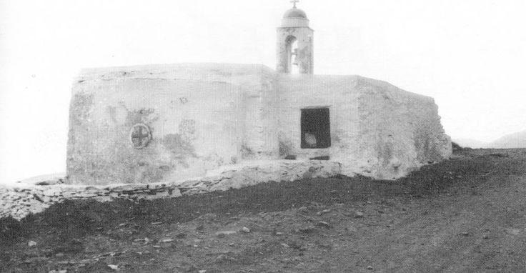 old Tinos- Greece  see more at https://www.facebook.com/tinoshabitart?ref=hl