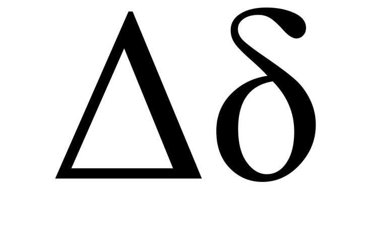 DERIVATIVE ~ m = ∆y / ∆x ~ where the symbol ∆ (Delta) is an abbreviation for 'change in' [*not* just 'change']
