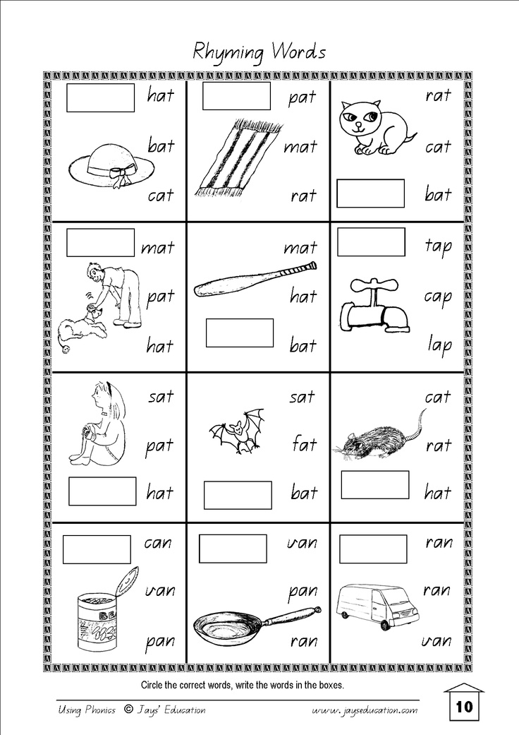 1000 images about word work worksheets on pinterest vocabulary worksheets spelling. Black Bedroom Furniture Sets. Home Design Ideas