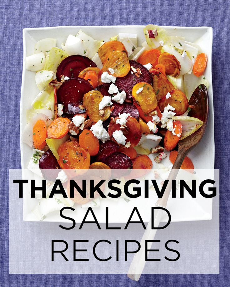 1589 Best Images About Thanksgiving On Pinterest
