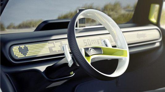 Автомобиль будущего от Citroen и Lacoste