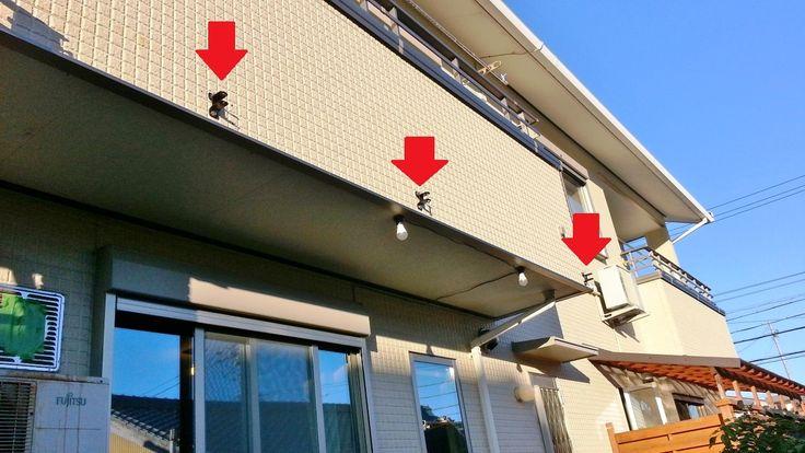 格安2万円台 本格的なオーニング屋根をdiy取り付けする方法 ページ