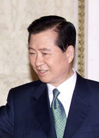 Kim Dae-jung (3 December 1925[1] – 18 August 2009[3]) was the eighth President of the Republic of Korea from 1998 to 2003, and the 2000 Nobel Peace Prize recipient.