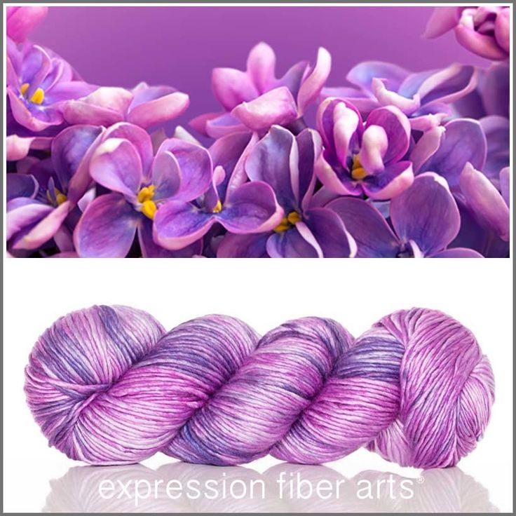 Luxe Lilac - pearlescent worsted yarn by expression fiber arts
