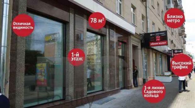 Сдаётся торговая площадь, 78 кв. м на 1-м этаже, 1-я линия на Смоленском бульваре в 7 мин ходьбы от метро Парк Культуры