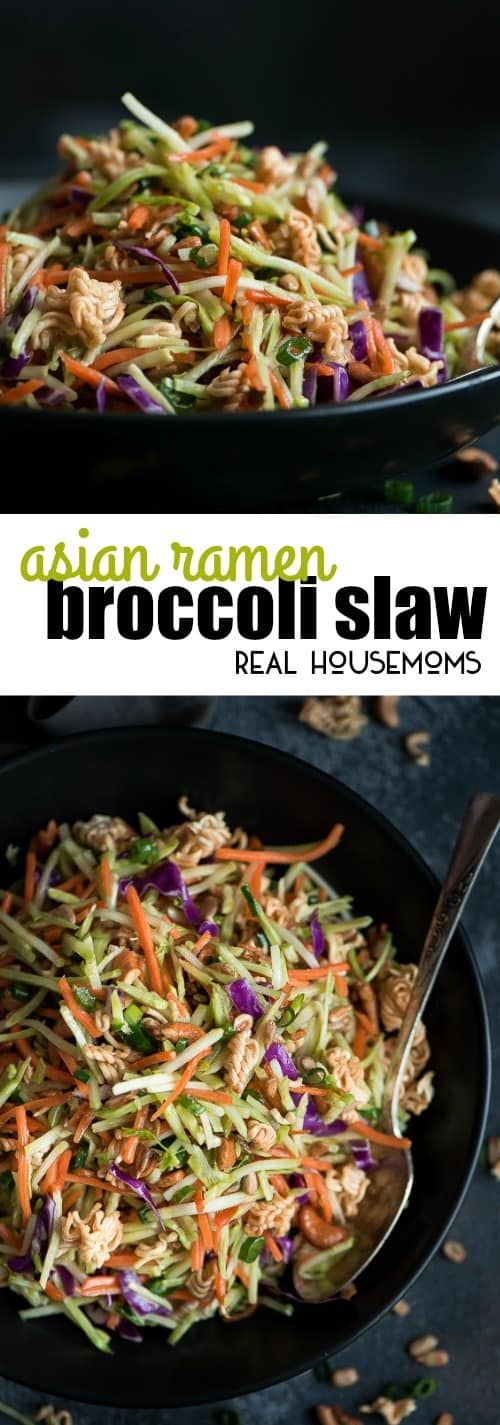 This sweet and crunchy Asian Ramen Broccoli Slaw is the perfect side for Sunday dinner or your next barbecue party! via @realhousemoms