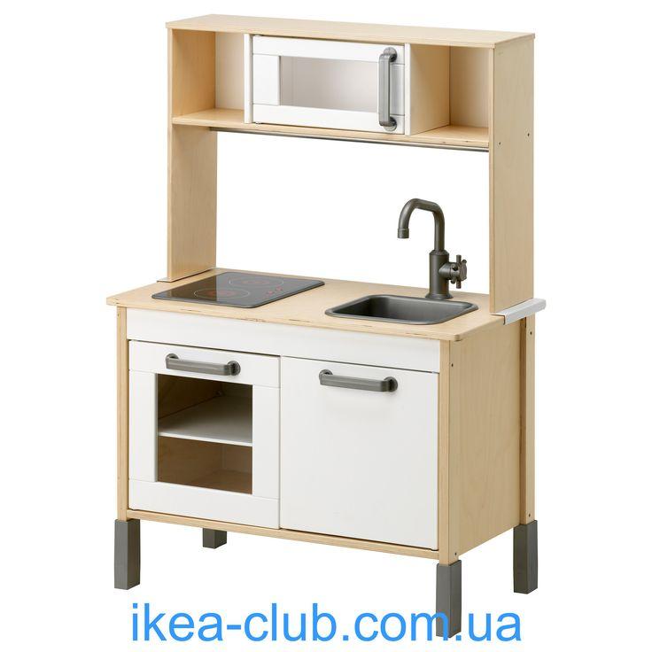 Ikea Miniküche Pinterest