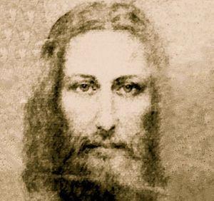 Yehoshúa o Yeshúa (Jesús) es el Mesías, son las palabras escritas por el rabino Ytzak Kaduri, en una nota escrita en 2005, revelando el nombre del Mesías...
