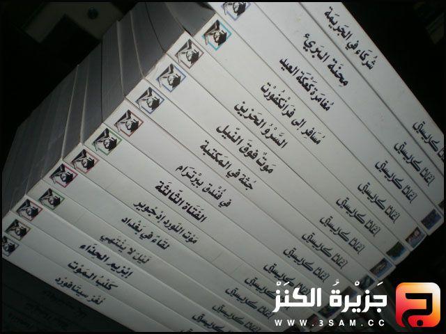 كتب مكتبة جرير المترجمة بحث Google Good Books Books Sayings