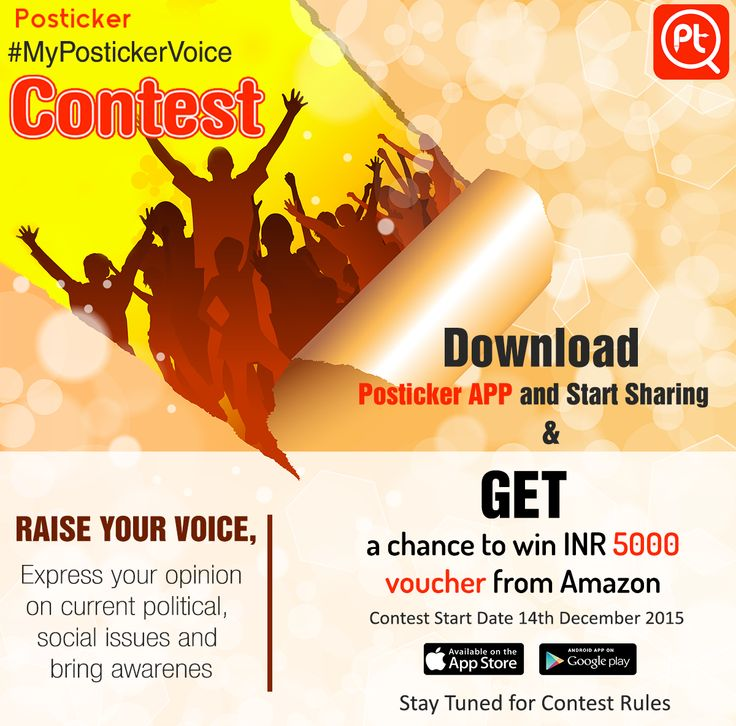 ‪#‎MyPostickerVoice‬ ‪#‎Contest‬ Raise your voice, express your opinion on current political, social issues and bring an awareness through social media. Participate in #MyPostickerVoice contest and win INR 5000/- voucher from Amazon. Stay tuned for contest rules!