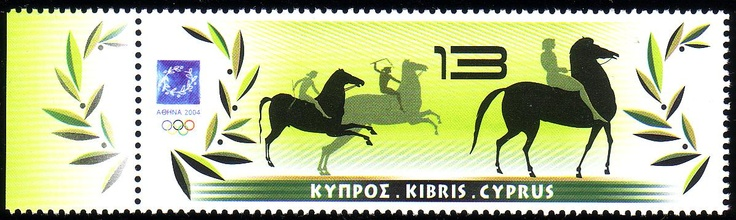 Stamp from Cyprus | Athens 2004, Olympic Games