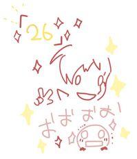 2014/6/28 「筋肉少女帯デビュー25周年記念ファイナルLIVE KST26 since 1988@日本青年館」