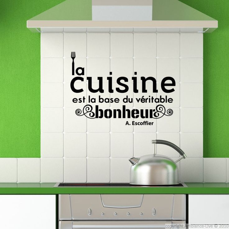 les 33 meilleures images du tableau citations cuisine sur pinterest citation cuisine stickers. Black Bedroom Furniture Sets. Home Design Ideas