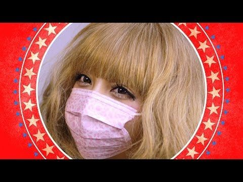 ケラケラ - 「MAKE UP」ざわちんMAKE UP Ver.1 - YouTube