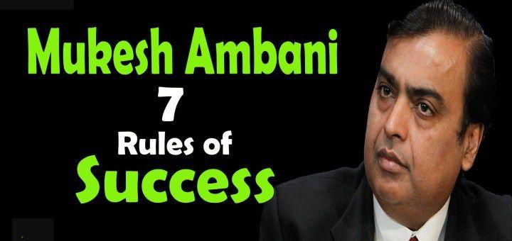 7-rules-of-mukesh-ambani