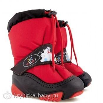 Обувь для малыша 1год