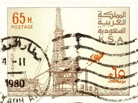 Saudi Arabia - Stamp, 65 H. by 9teen87's Postcards, via Flickr