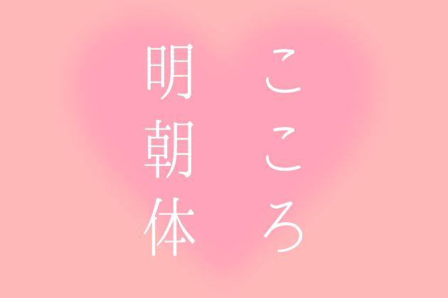 Best 20+ 日本語フォント ideas on Pinterest | タイポグラフィーロゴ ...