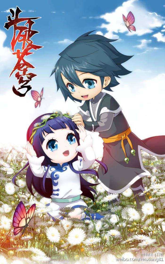 Pin by SongChhe on Fight Breaks Sphere Anime, Chibi, Art