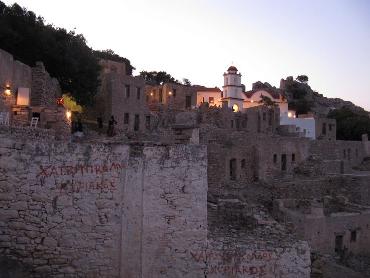 Mikro xorio Tilos island Greece #Tilos #island