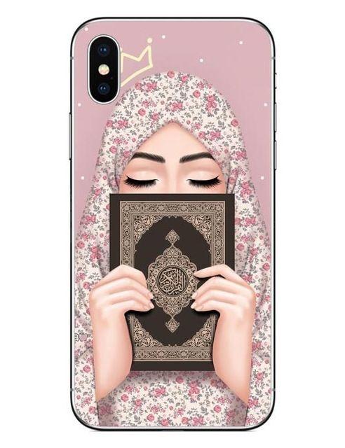 coque iphone x islam