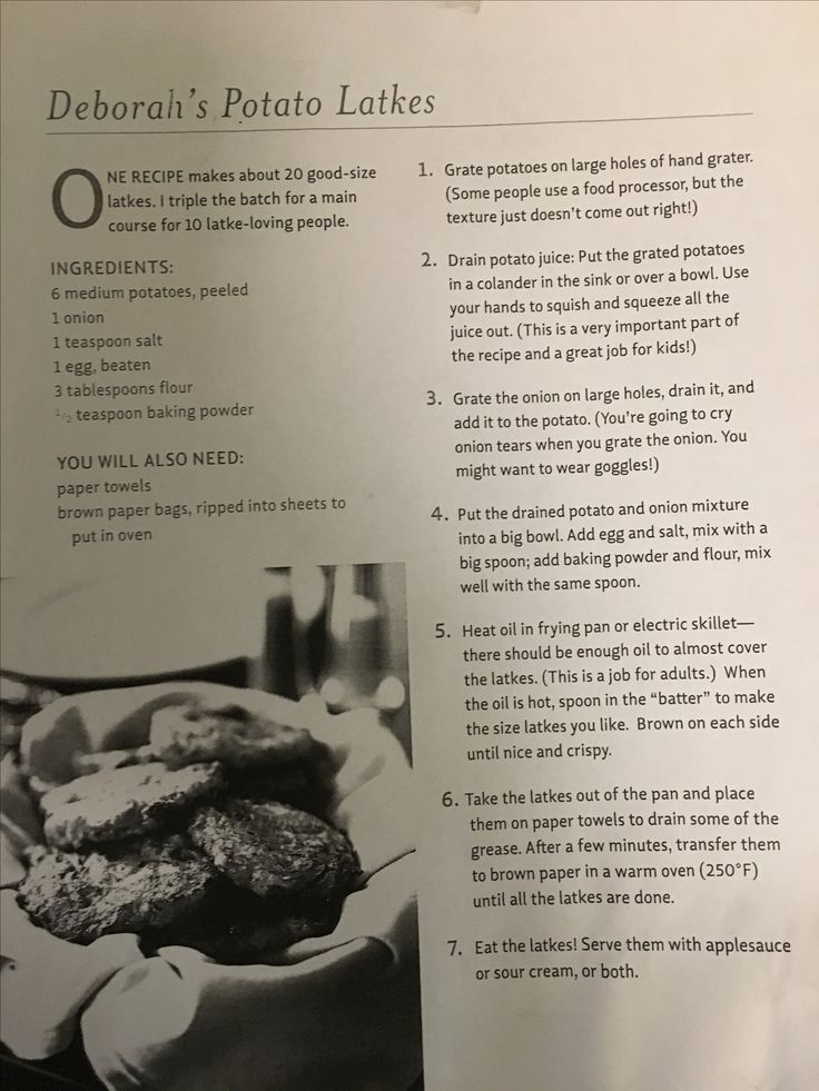 My daughter brought home this recipe after a discussion of Jewish traditions and the celebration of Hanukkah. She was adamant we try this. They turned out fabulous.  Yes, I used a hand grater.