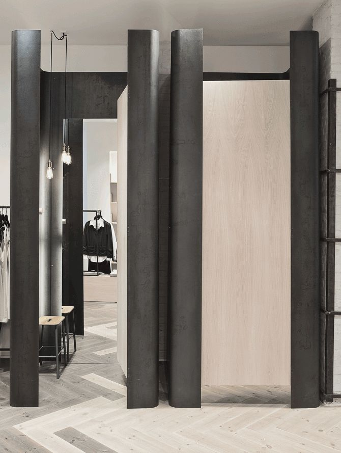 Changing Room Boutique