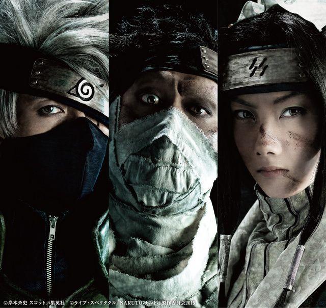 左より、はたけカカシ(君沢ユウキ)、桃地再不斬(内田朝陽)、白(今村美歩)