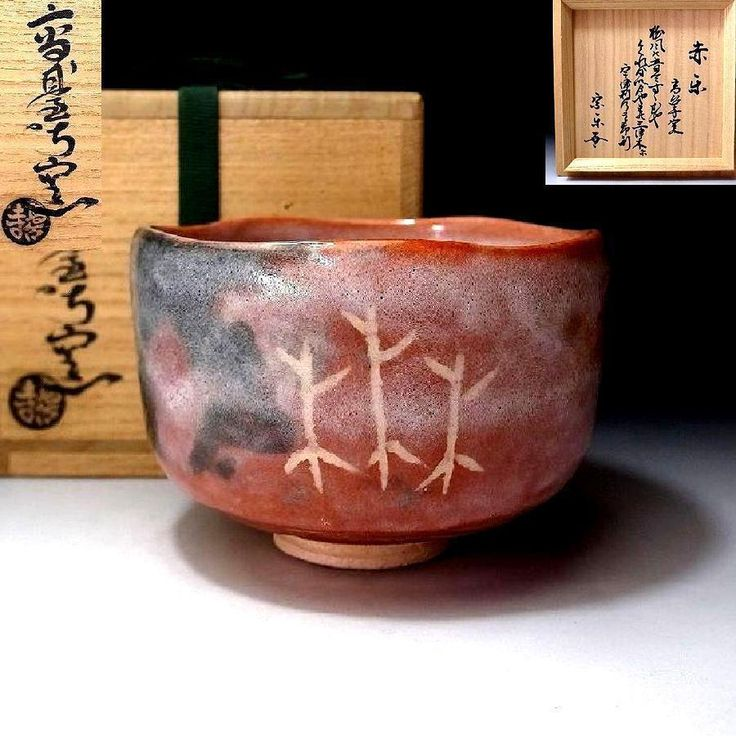 """This tea bowl wasmade by a famous potter, the 1st Soraku Higaki about 50-60 years ago. (About Raku ware). Raku"""" was derived from the site where clay was dug in Kyoto in the late 16th century and is found in Kanji character meaning """"enjoyment"""" or """"ease."""".   eBay!"""