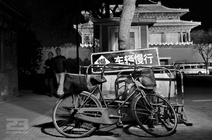 After Dark Outside the Forbidden City photo | 23 Photos Of Beijing