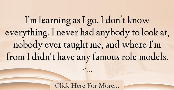 Wale Quotes About Famous - 21556